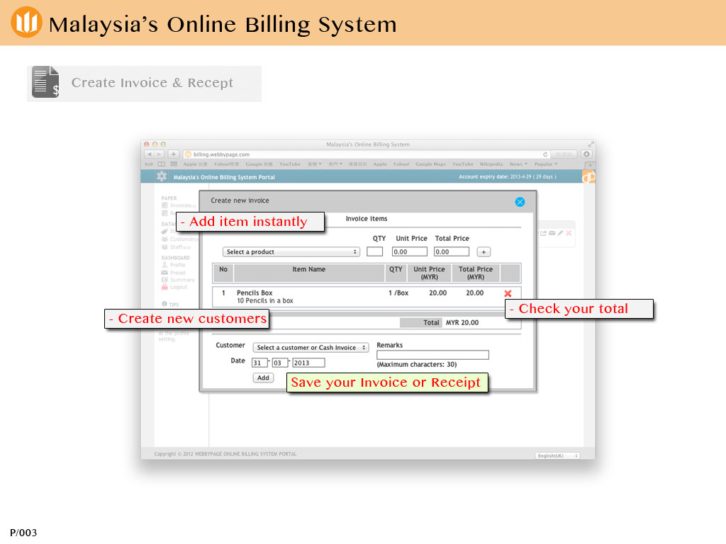 Malaysia Online Billing System